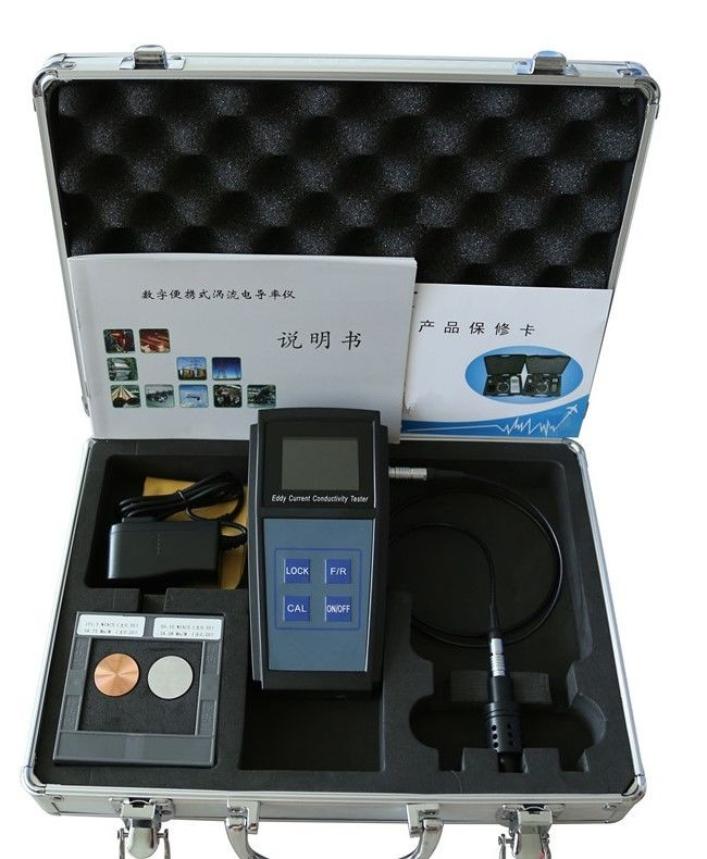 Eddy Current Handheld Electrical Conductivity Meter For Water Metals Aluminum 0
